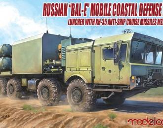 """Сборная модель Береговой ракетный комплекс 3К60 """"Бал-Э"""" с ракетой Х-35Э"""