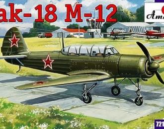 Сборная модель Советский легкомоторный самолет Як-18 с мотором М-12