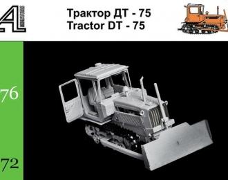"""Сборная модель ДТ-75 """"Почтальон"""""""