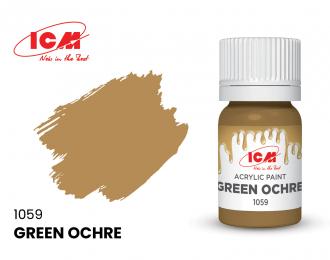 Краска для творчества, 12 мл, цвет Охра зеленая(Green Ochre)