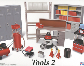Сборная модель Гаражное оборудование, инструменты №2