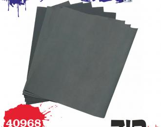 Шлифовальная бумага набор 600, 800, 1000, 1200