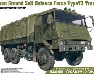 Сборная модель Japan Ground Self Defense Force Type73 бортовой с тентом