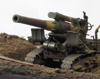 Б-4 - гаубица 203-мм (композиция 5)