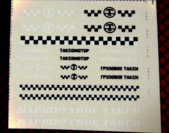 Набор декалей Такси, 43*42 мм