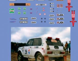 Набор декалей Волжский автомобиль Нива Дакар 1994 №256