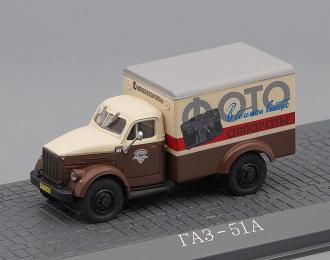 """Горький-51А фургон """"Фотоаппараты"""", бежево-коричневый"""