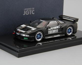 HONDA Raybrig NSX JGTC Test car (1997) , black