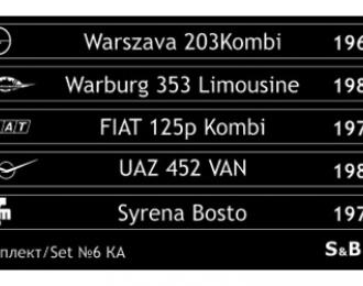 Наклейки для боксов от S and B Kultowe Auta Комплект №6