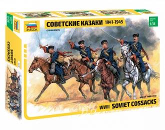 Сборная модель Советские казаки 1941-1945