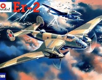 Сборная модель Самолет Ермолаев Ер-2