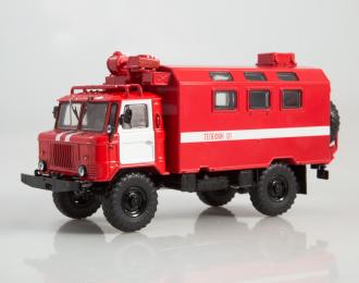Кунг К-66 (на шасси Горький-66) пожарный, красный