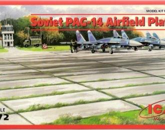 Фототравление Советские плиты аэродромного покрытия ПАГ-14