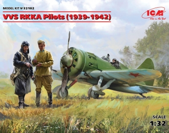 Сборная модель VVS RKKA Pilots (1939-1942)