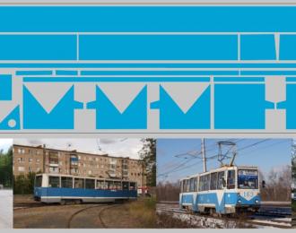 Набор декалей полосы для Трамвая КТМ-5М3 голубой (100х360)