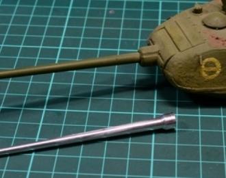 Точеный ствол 85-мм орудия Д-5Т(С) для советской бронетехники