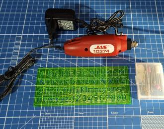 Бормашина 12 В, 12500 об/мин., принадлежности 15 пред., пластик. коробка