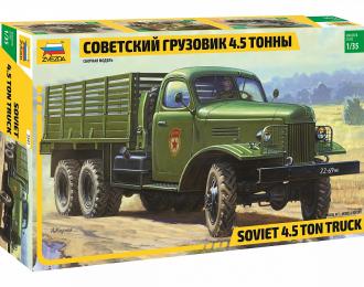 Сборная модель Грузовой автомобиль ЗиС-151