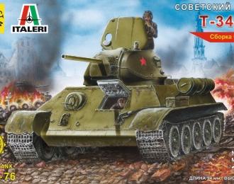 Сборная модель Советский танк Т-34-76