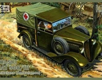 Сборная модель Polski FIAT 508/III Ambulance