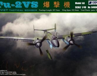 Сборная модель Советский бомбардировщик Ту-2вс