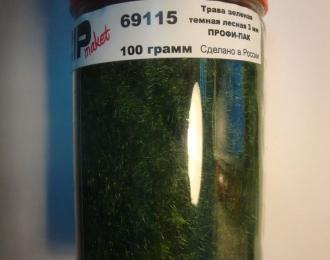 Трава зеленая темная лесная 3 мм ПРОФИ-ПАК