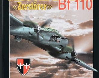 """Мессершмитт """"Zerstorer"""" Bf-110. Сергей Кузнецов"""