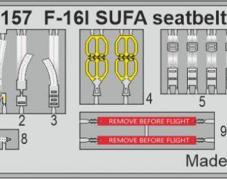 Фототравление для Суххой-27УБ, стальные ремни
