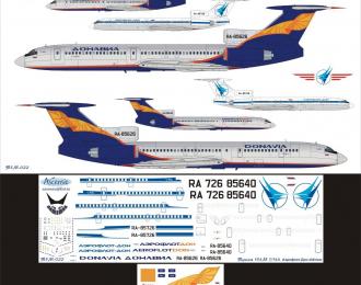 Декаль на самолет тушка-154М (Арофлот Дон Old/New)