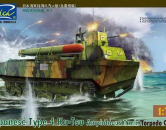 Сборная модель Japanese Type 4 Ka-Tsu Amphibious Tank
