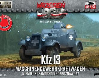 Сборная модель Немецкий разведывательный бронеавтомобиль Kfz.13
