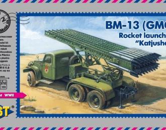 """Сборная модель Ракетная установка БМ-13 (GMС) """"Катюша"""""""