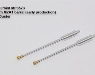 40 мм M2A1 ствол (ранних серий). M42 Duster Tamiya №161 (в комплекте два ствола)