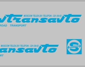 Набор декалей Sovtransavto для МАЗ-5205 (вариант 4), голубой (100х290)