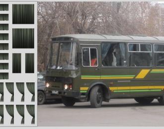 Набор декалей Шторки для Павловский автобус, темно-зеленый (100х140)