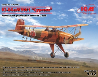 "Сборная модель Ki-86a/K9W1 ""Cypress"" WWII Japan Training Aircraft"