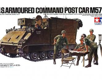 Сборная модель Американский бронированный передвижной командный пункт. С четырьмя фигурами офицеров.