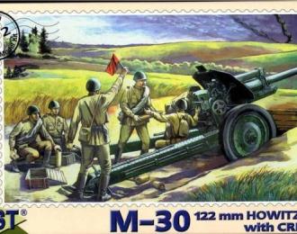 Сборная модель 122-мм гаубица М-30 с расчетом