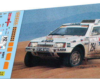 Набор декалей Волжский автомобиль T3 Roch №254 Dakar 1994