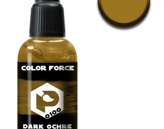 темная охра (dark ochre)