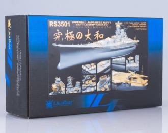 Набор для доработки Японский линкор IJN Yamato (обновленный набор)