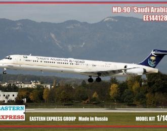 Сборная модель Авиалайнер MD-90 SAUDI ARABIAN (Limited Edition)