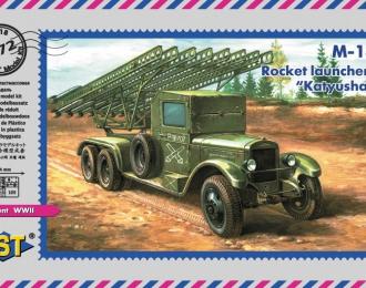"""Сборная модель Ракетная установка М-13 (ЗИS-6) """"Катюша"""""""