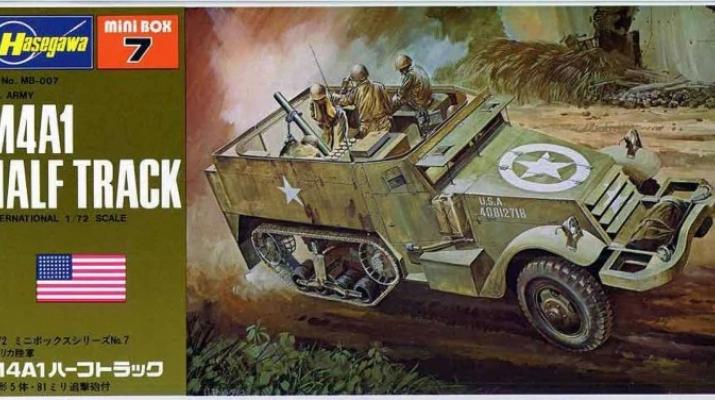 Сборная модель Тягач M4A1