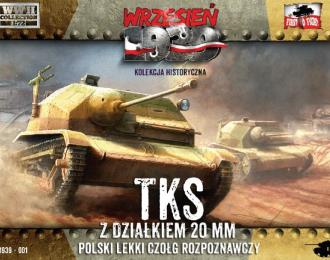 Сборная модель TKS z 20mm