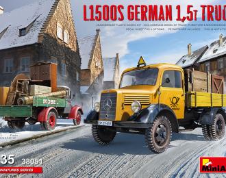 Сборная модель L1500s German 1,5t Truck