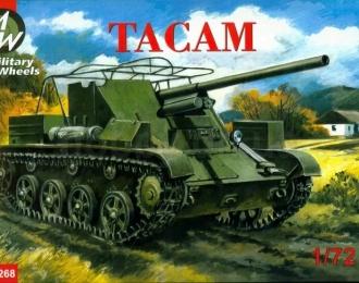 Сборная модель Румынская САУ TACAM T-60