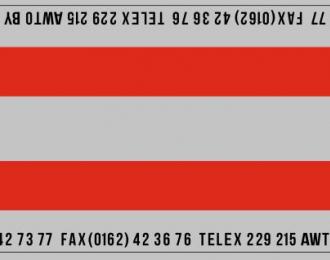 Набор декалей Sovtransavto-BREST для МАЗ-9758 (80х320)