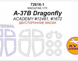 Окрасочные маски для A-37B Dragonfly (ACADEMY #12461, #1672) - Двусторонние маски + маски на диски и колеса