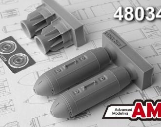 Набор для доработки Советская / российская авиабомба ОДАБ-500 ПМ